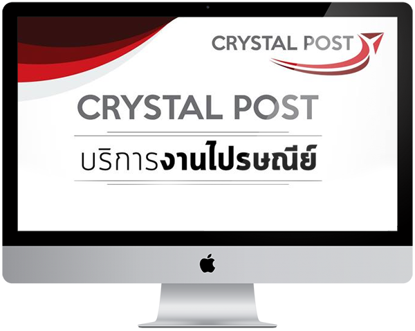 Crystal Post