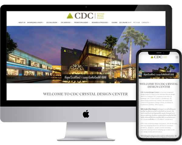 CDC CRYSTAL DESIGN CENTER